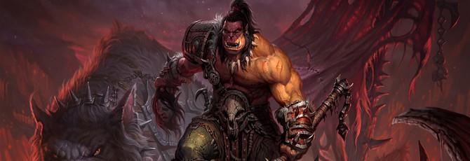 Blizzard забанила 100 тысяч аккаунтов World of Warcraft