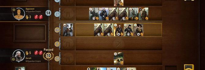 Гайд The Witcher 3: где достать уникальные карты Гвинт
