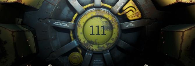 Мнение о Fallout 4: Сюжет и мир – не оправдание слабой графики