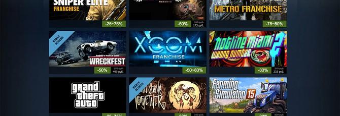 Летняя Распродажа Steam – Покупать ли мне эту игру?