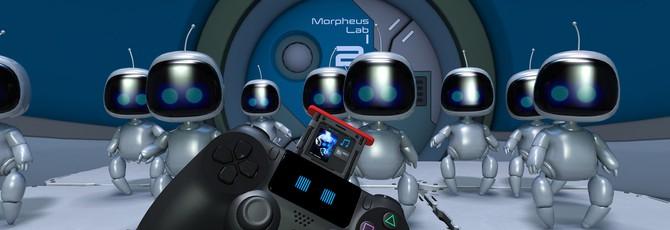 Dualshock 4 - замечательный VR контроллер