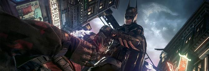 Batman: Arkham Knight – провальный запуск на PC