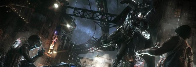 Бэт-гайд: Как снять ограничение частоты кадров в Batman: Arkham Knight