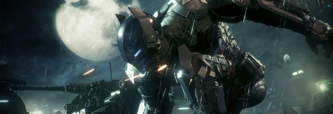 Баги, ошибки, вылеты Batman Arkham: Knight – решения