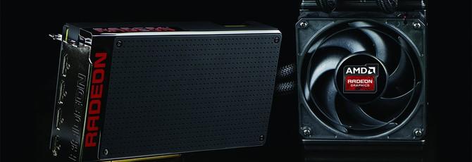 Первые тесты долгожданной Radeon R9 FURY X