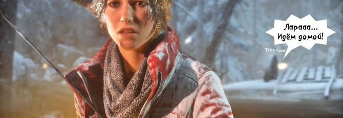 Rise of the Tomb Raider в ноябре 2016 на ps4
