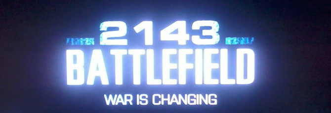 Кадры Battlefield 2143 оказались фейком