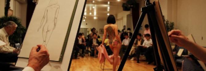 Курсы рисования с обнаженной натуры помогают японским 40-летним девственникам с женщинами