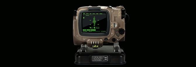 Bethesda больше физически не может выпускать Pip-Boy для Fallout 4