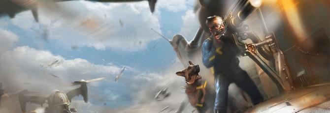 Официальный гайд Fallout 4 включает 400 страниц