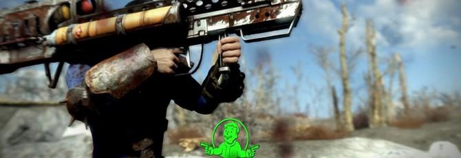 Fallout 4: Петиция о русской озвучке