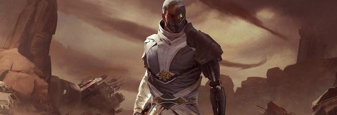 Новый трейлер Star Wars: The Old Republic – Knights of The Fallen Empire