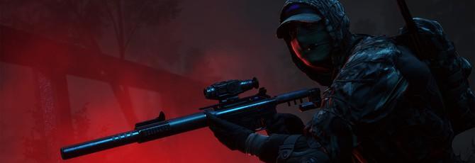 Новый трейлер ночных операций Battlefield 4