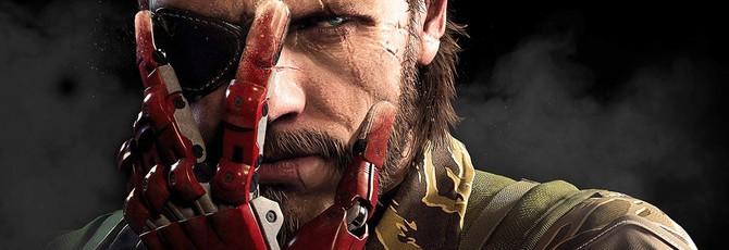 Digital Foundry: сравнение графики в Metal Gear Solid 5 версий для РС и PS4/XOne