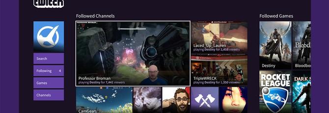 PS4 получила полноценное приложение Twitch