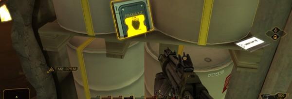 Гайд Deus Ex: Human Revolution – локации Praxis Kit