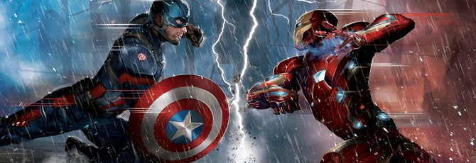 Первый трейлер Civil War будет показан в России?