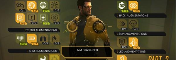 Билды аугментаций для Deus Ex: Human Revolution – часть 3