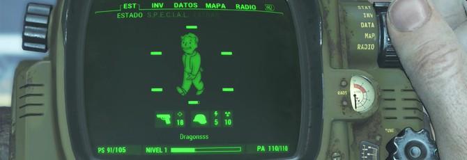 Гайд Fallout 4: Все перки на русском