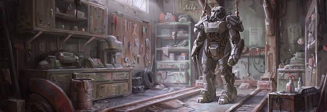 Наедине с музыкой Fallout 4