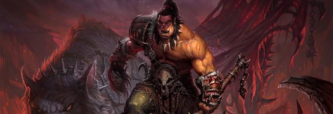 Blizzard больше не хочет говорить о подписчиках World of Warcraft