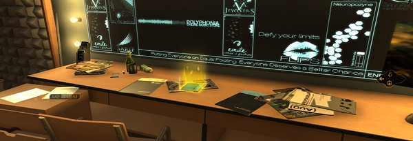 Гайд Deus Ex: Human Revolution – XP книги