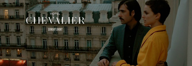 Sunday Short: Hotel Chevalier