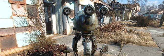 Fallout 4: Codsworth произносит имя главного героя