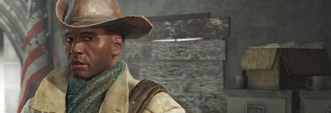 Гайд Fallout 4: Как присоединиться к Минитменам и Железной Дороге