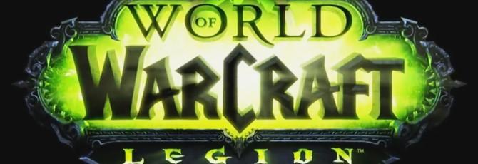 Обсуждение сюжета World of Warcraft: Legion (Часть 1)