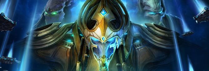 Starcraft Ii: Legacy Of The Void: Все Для Игры Starcraft 2 Скачать