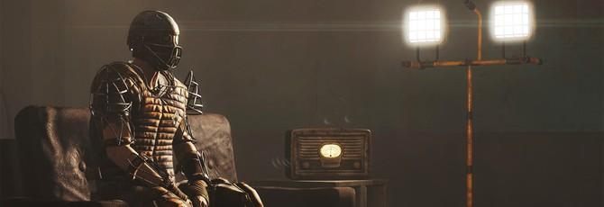 Гайд Fallout 4: Настраиваем движение мыши