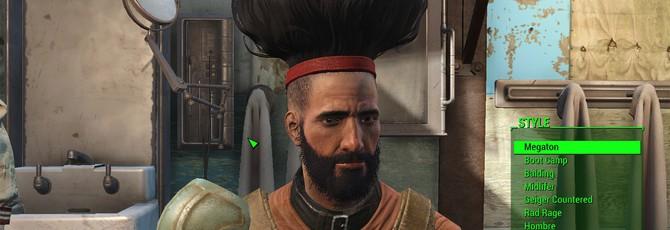 Гайд Fallout 4: дополнительные прически, тату и грим для лица
