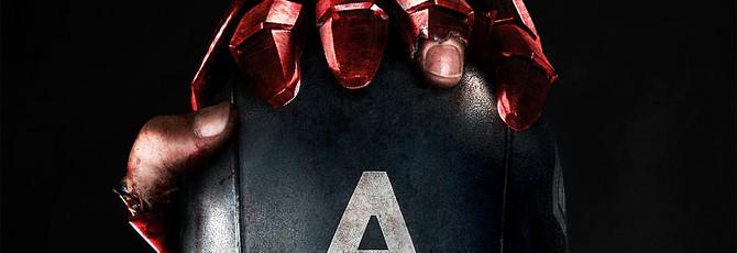Первый трейлер Captain America: Civil War
