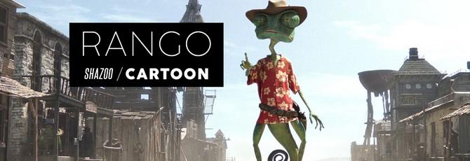 ShaToon: Rango