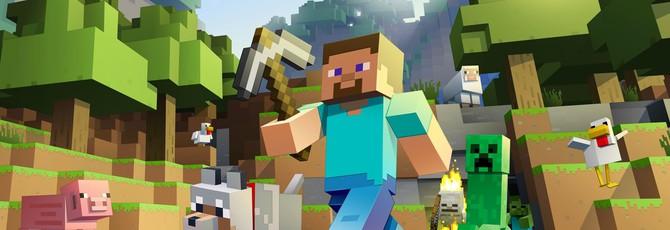 Первый в мире видеозвонок в Minecraft