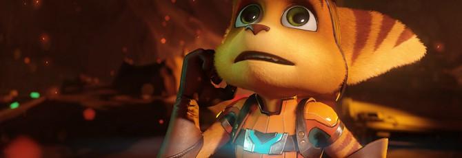 Разработчики Ratchet & Clank уже полируют игру
