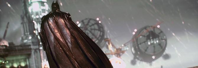 Rocksteady ищут разработчиков для двух проектов с мультиплеером