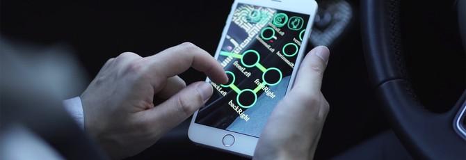 Это приложение позволяет объединять физические объекты цифровым способом