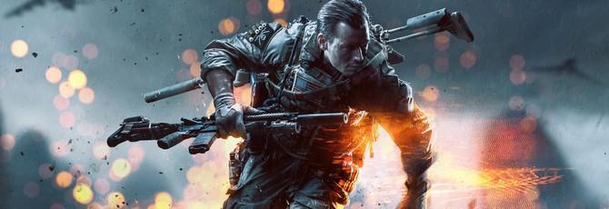 DICE работает над новым Battlefield