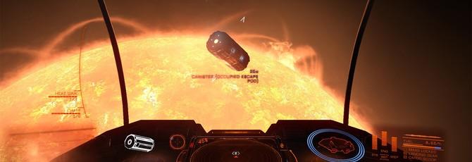 Elite Dangerous: Horizons выходит сегодня