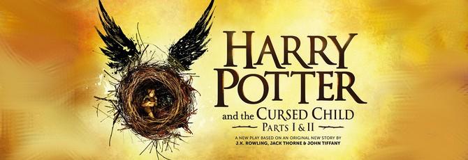 Гермиону сыграет чернокожая актриса в новой постановке по Гарри Поттеру