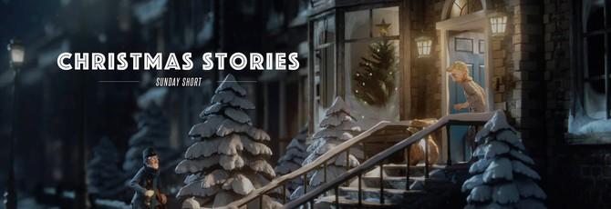 Sunday Short: Рождественская реклама, которая растопит ваше сердце