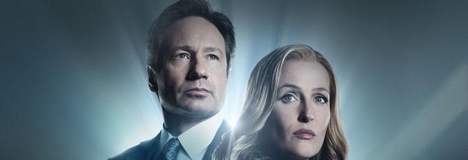 21 минута о новом сезоне X-Files