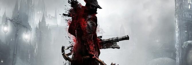 Убийство боссов Bloodborne без уклонений