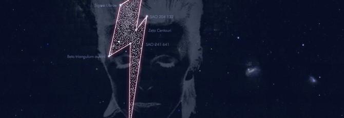 В честь Дэвида Боуи назвали созвездие
