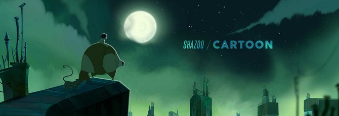 ShaToon: Под покровом ночи