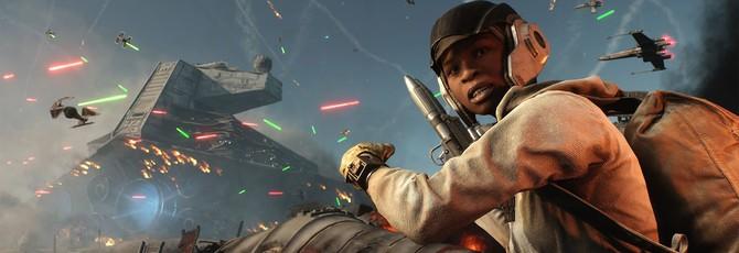 Поставки Star Wars Battlefront превысили 13 миллионов