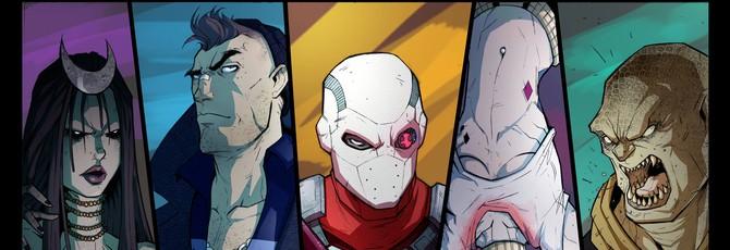 Анимационный трейлер Suicide Squad