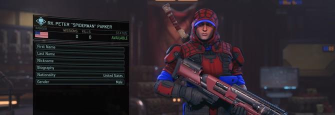 Community Call: Оперативники XCOM 2